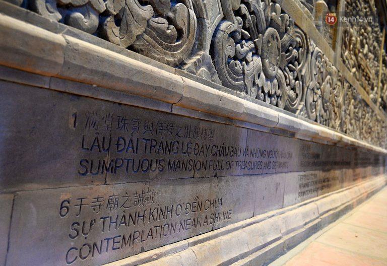 Bức tường chùa Tam Chúc